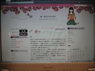 11PICT0480.jpg